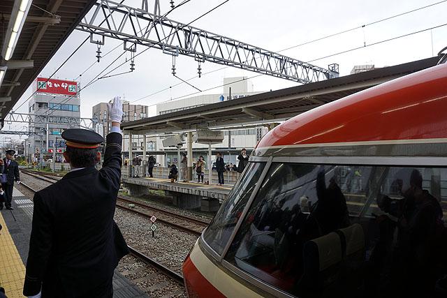 伊勢原に初めて停車した一番列車