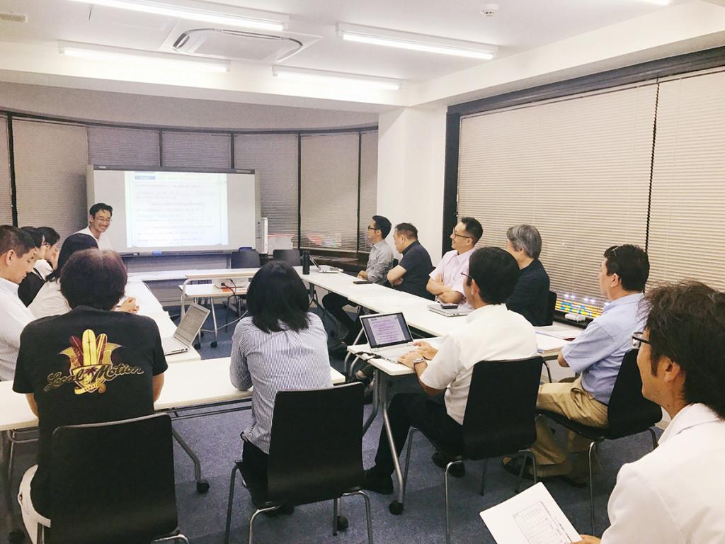 診療会議 新宿ヒロクリニック