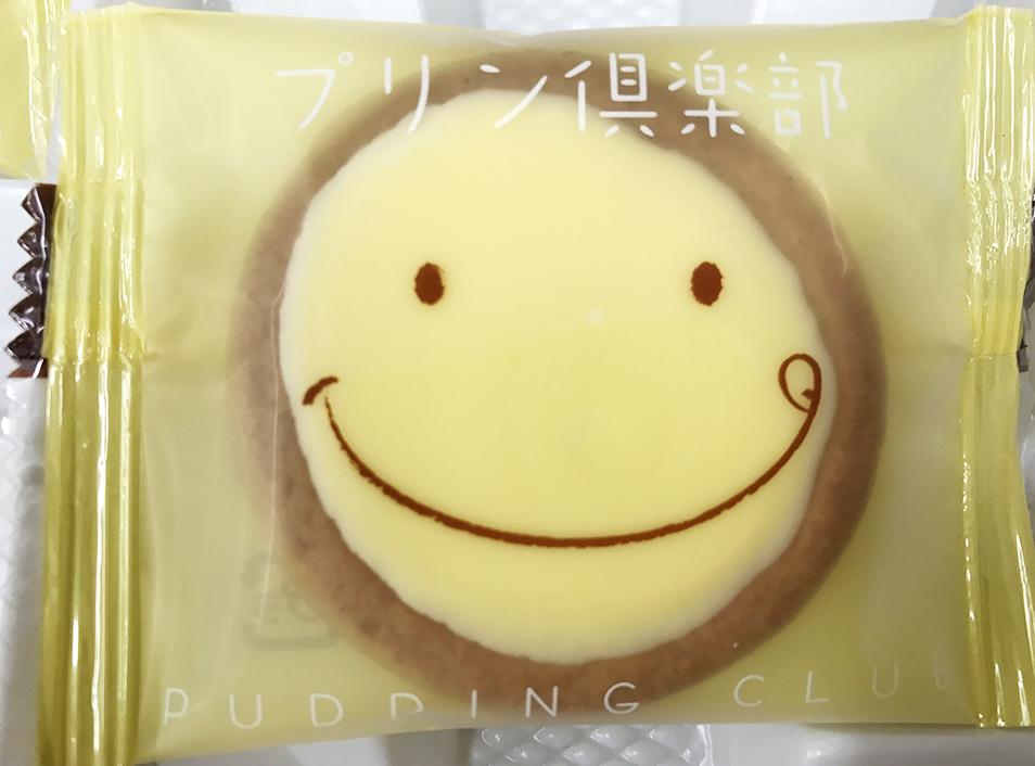 軽井沢プリン倶楽部 お菓子